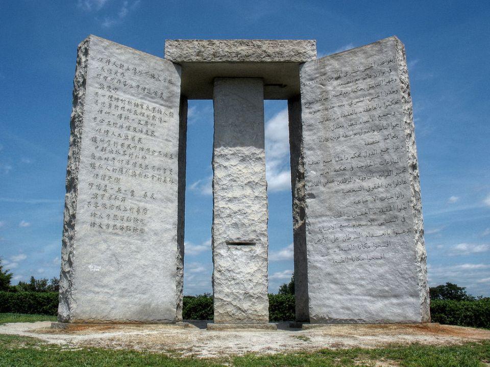 What Is the Real Secret of the Georgia Guidestones? Georgia-guidestones
