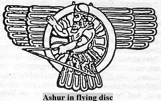4a-sumerian-god-ashur-in-flying-disc
