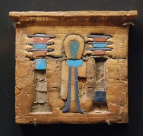 Ancient_Egyptian_pectoral_Louvre